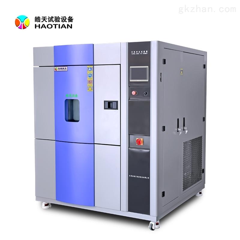 四川高低温冷热冲击箱设备价格