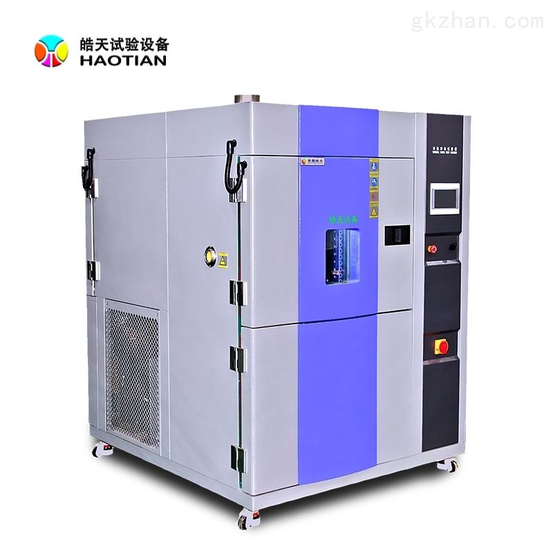 高低温冲击试验箱厂家质保二年货源生产工厂
