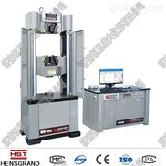 WAW-E微机控制电液伺服拉力试验机(平推夹具)