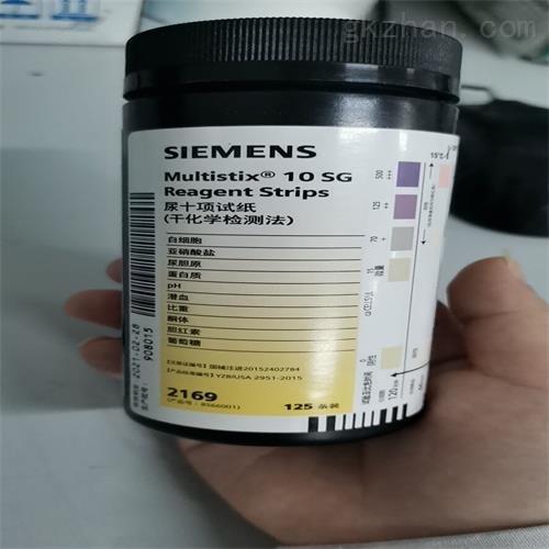 西门子尿十项测试纸 仪表