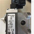 海隆Herion双电控电磁阀订货方式