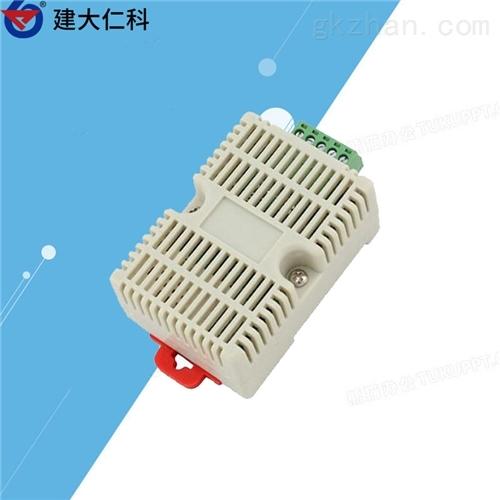 建大仁科 扁卡轨温湿度变送器
