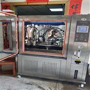 IPX1234防水淋雨试验箱
