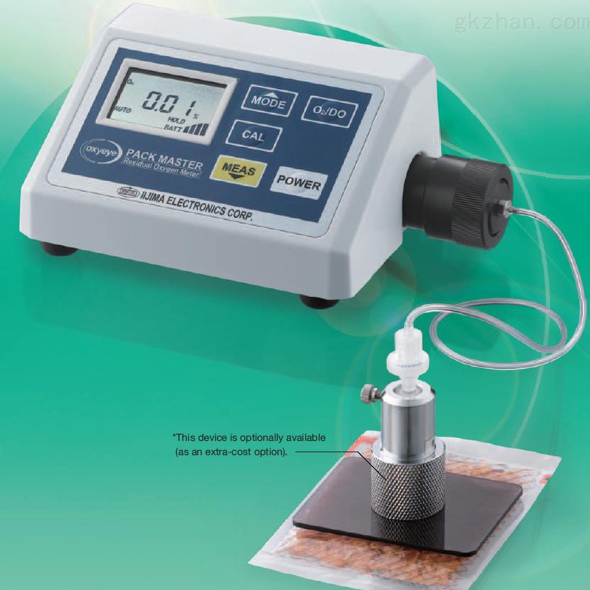 RO-105饭岛微量氧分析仪