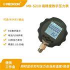 MD-S210高精度数字压力表