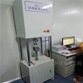 QJPL-3KN单工位弹簧疲劳试验机