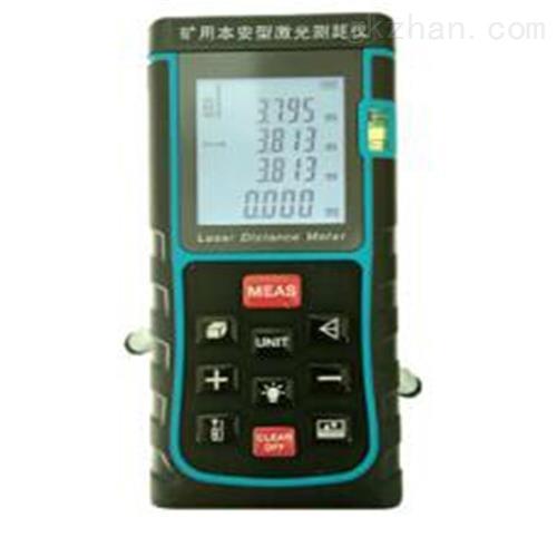 煤矿本安型激光测距仪 仪表