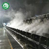 高压喷雾降尘设备品牌厂家