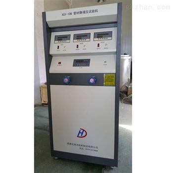 生产厂家供应管材静液压试验机