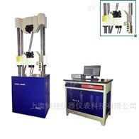 QJWE金属材料弯曲强度试验机