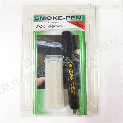 发烟笔 仪表