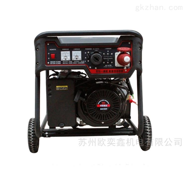重庆卡滨双电压同时用8KW汽油发电机