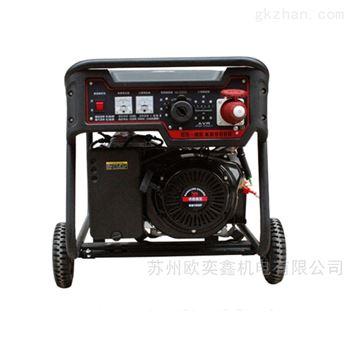 重慶卡濱雙電壓同時用8KW汽油發電機