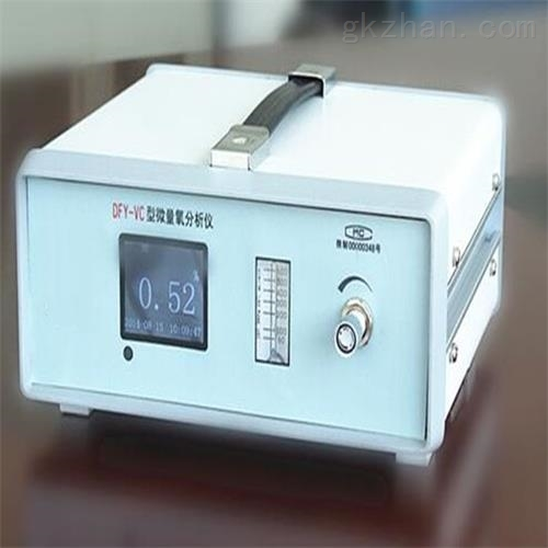 微量氧分析仪 仪表