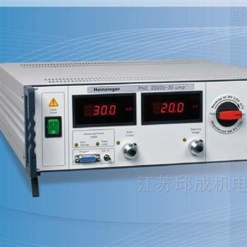 優勢供應Heinzinger高壓電源PTNhp 65-40