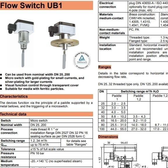 Honsberg-UB1系列 流量开关 工控备件