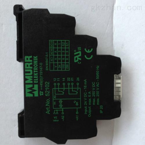 重要信息:MURR穆尔继电器应用