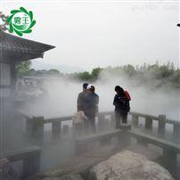 旅游景区喷雾降温工程