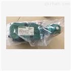 现货WSNF8327B102,NUMATICS本安电磁阀