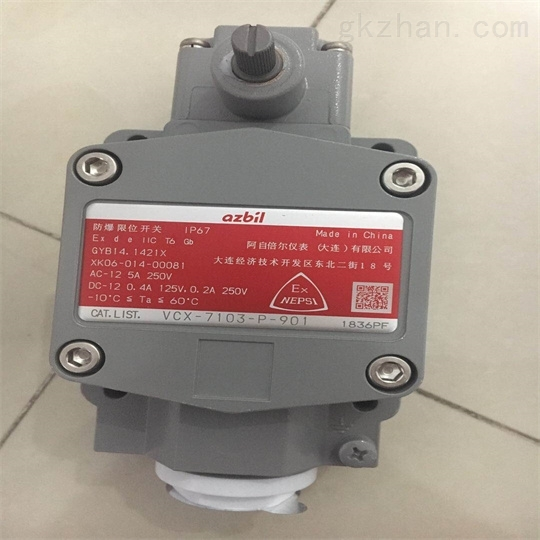 HLB-D130DN日本山武激光传感器产品明细