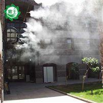 水霧噴淋降溫系統廠家