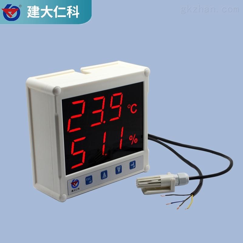 建大仁科 大屏液晶温湿度传感器