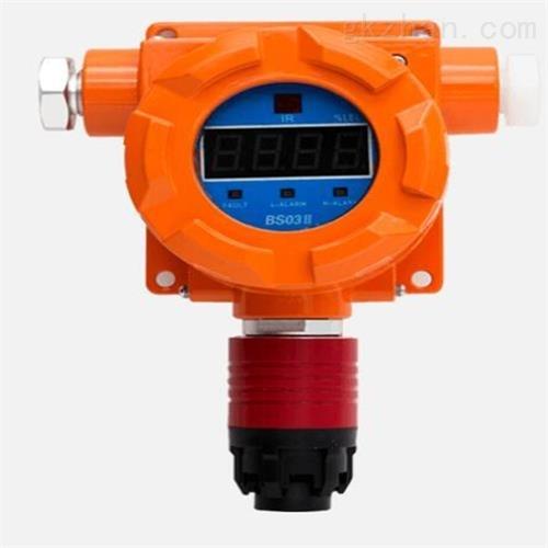 点型气体探测器探头 仪表