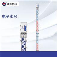 RS-DR-N01-1建大仁科电子水尺厂家供应