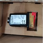 备件;BURKERT电导率传感器00426875