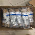 购买日本SMC空气组合三联件AC60-10-B