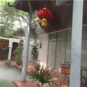 PC-300PJ生态酒店喷雾降温