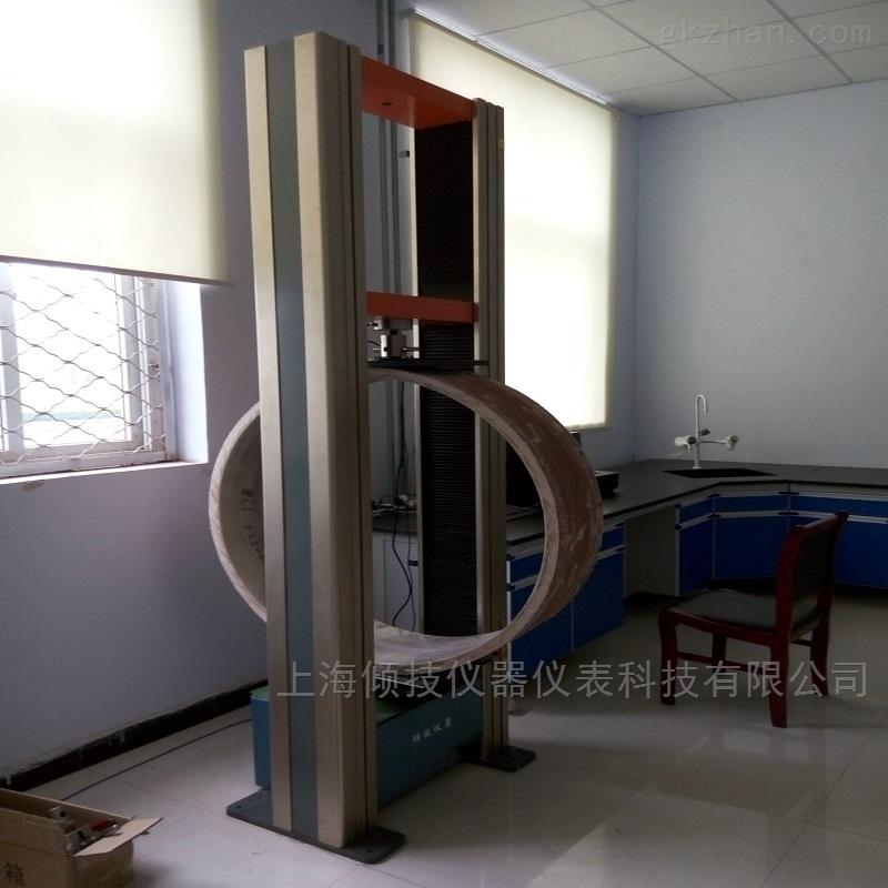 热塑性管材环刚度试验机