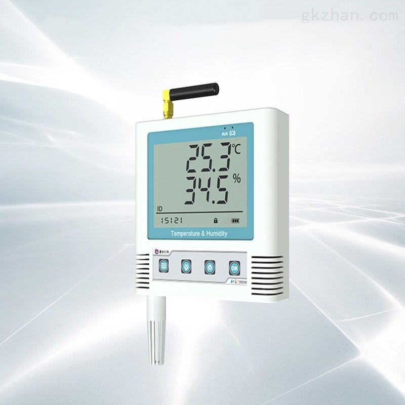 建大仁科 USB 型传感温湿度记录仪变送器