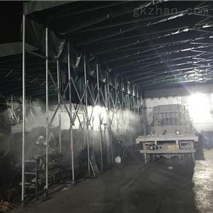 PC-300PJ铁皮房喷雾降温设备