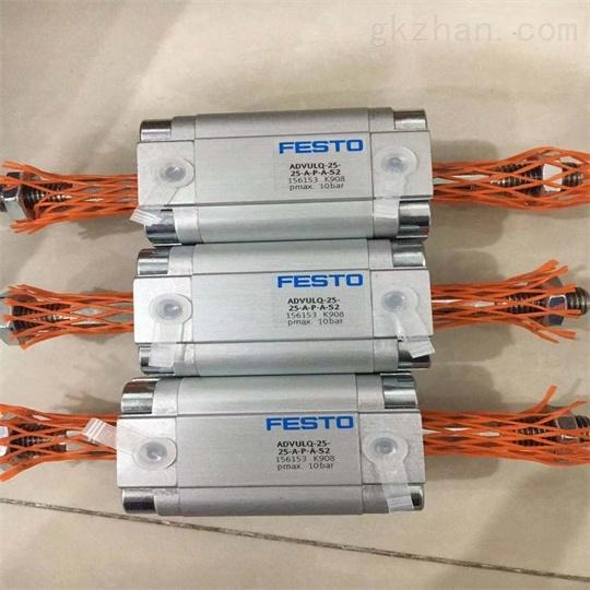 费斯托德国FESTO缓冲元件YSR-12-12-C