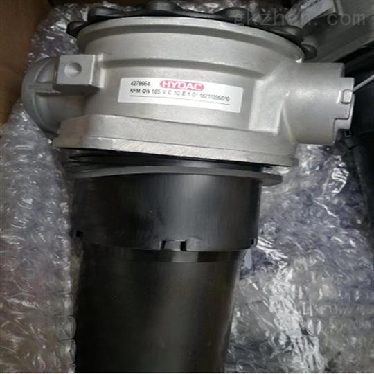 销售贺德克HYDAC 2/2电磁导式换向阀