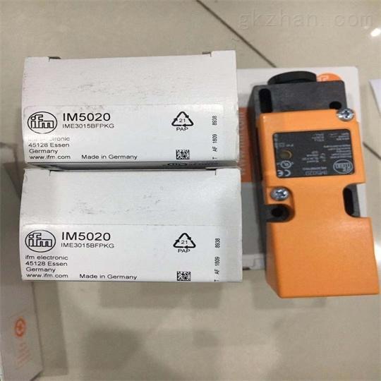 销售德国IFM压力传感器