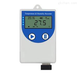 COS04-*建大仁科 无线温湿度记录仪传感器