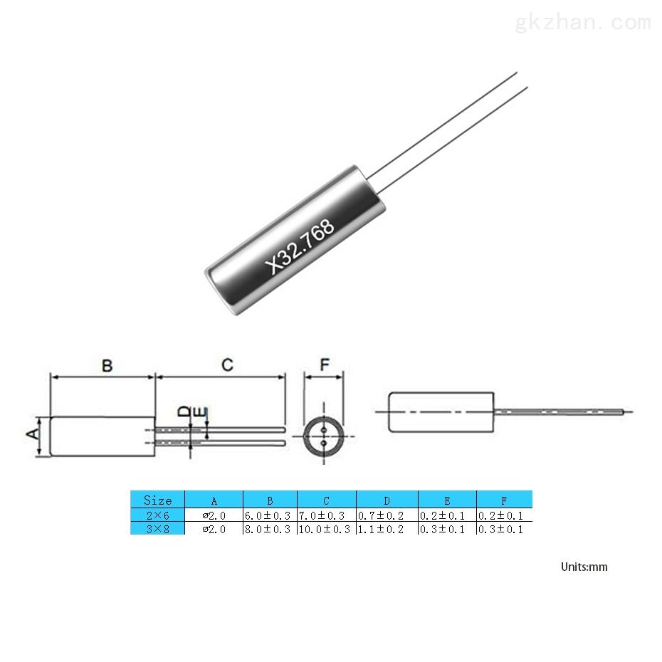 圆柱型KHZ音叉晶振2X6/3X8
