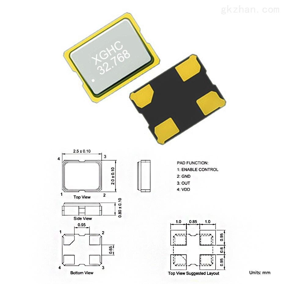 有源khz晶振2520