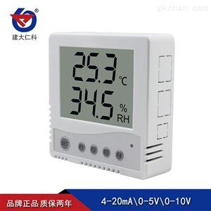 RS-WS-*-1-*建大仁科 温湿度计传感器高精度变送器
