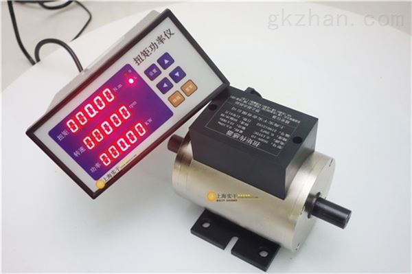 动态扭力测试仪1000N.m 减速机转速测量仪