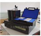 HCYD-20系列静态压电系数d33测量仪