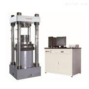 电液伺服微机控制压力试验机