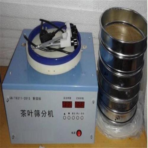茶叶筛分机(含筛子) 仪表