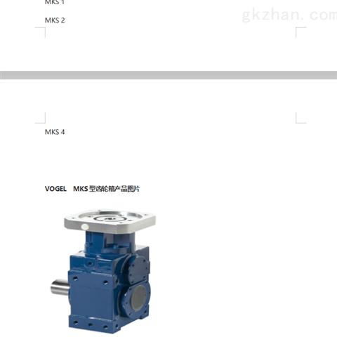 希而科良心价FLURO-GLRS-R滑动轴承