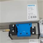 关于FESTO费斯托两位五通双电控参数