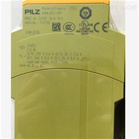 德国PILZ/皮尔兹光电开关安装指导784190