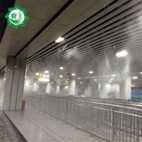 車棚降溫噴霧系統