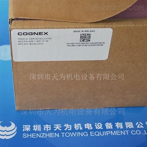COGNEX康耐视手持式读码器